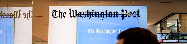 WashingtonPosttt1.jpg